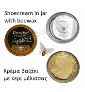 SHOE CREAM IN JAR FOR SMOOTH LEATHER METAL PRESTIGE 50ml