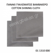 COTTON SHINING CLOTH