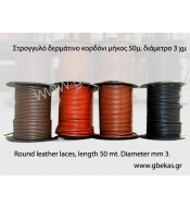 LEATHER ROUND THIN LACE 50Μ